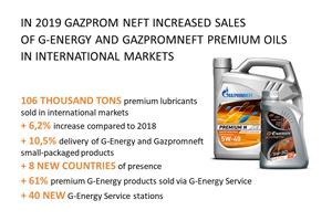 «ГАЗПРОМ НЕФТЬ » увеличи продажбите на G-ENERGY и GAZPROMNEFT зад граница през 2019 година